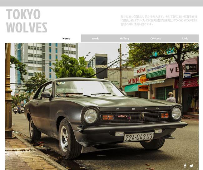 Tokyo Wolves