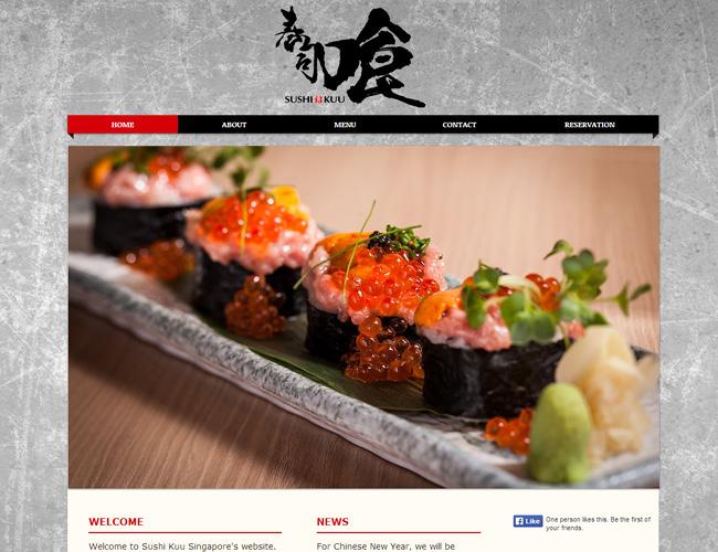 Sushi Kuu >>
