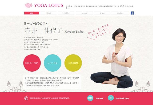 Yoga Lotus >>
