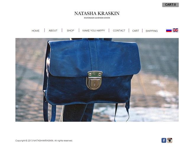 Natasha Kraskin >>